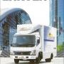 Vendo camiones Mitsuibishi Fuso