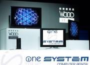 Alquiler de pantallas gigantes, proyectores (INFOCUS)