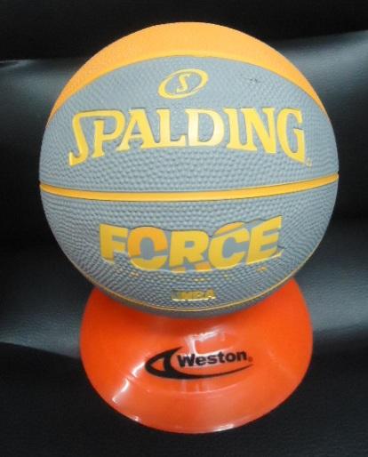 Balón de basquet para niñ@s 022526826