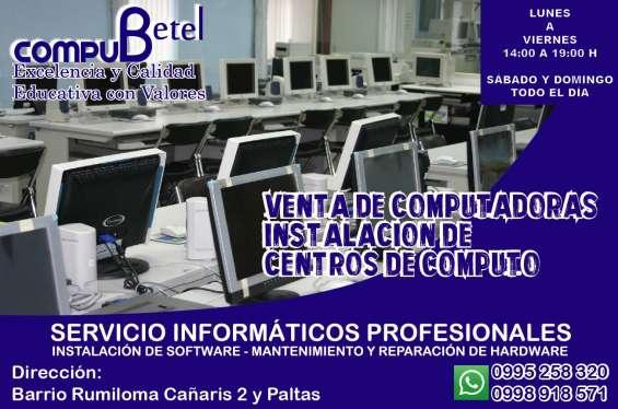 Compu betel: venta de computadoras y portátiles a nivel solo de pichincha.